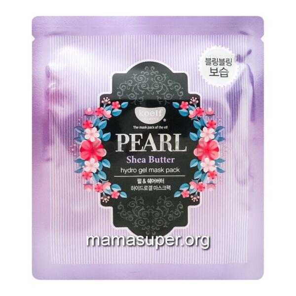 Koelf Pearl & Shea Butter Hydrogel Mask Pack 1